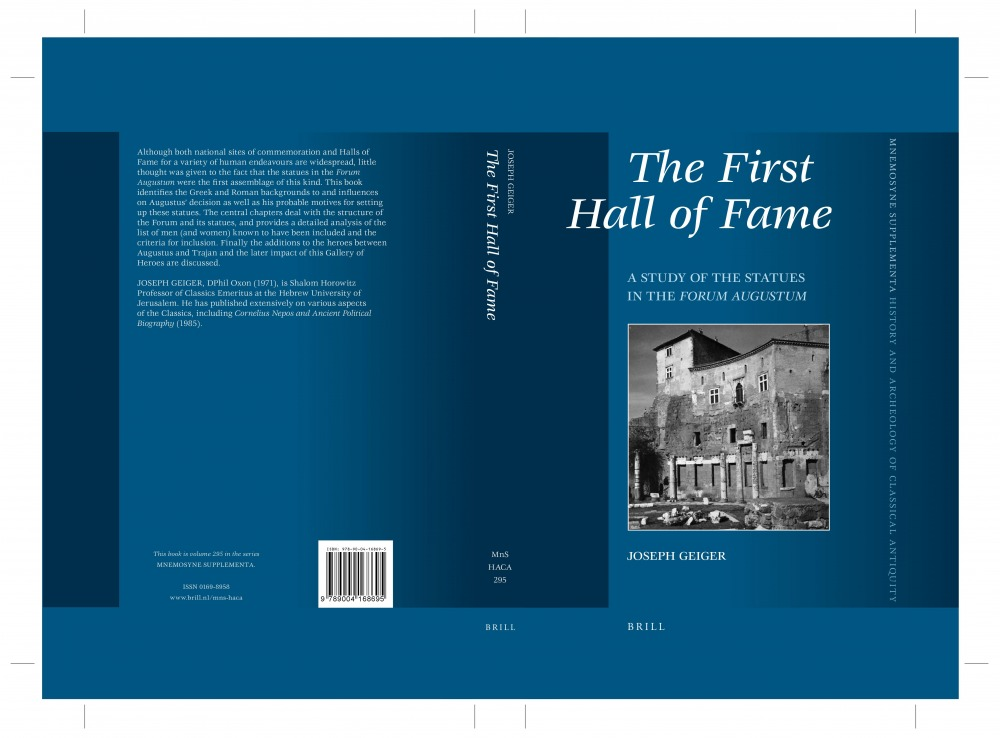 The First Hall of Fame